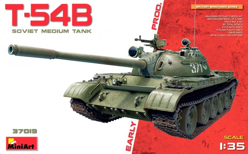 Советский средний танк T-54Б, ранних выпусков MiniArt 37019