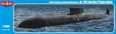 Советская атомная подводная лодка проекта 661 ''Анчар''