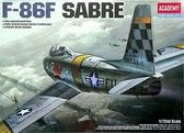 Истребитель F-86F ''Sabre''