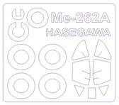 Маска для модели самолета Me-262A (Hasegawa)