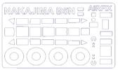 Маска для модели самолета Nakajima B5N1 / B5N2 ''Kate'' (Airfix)