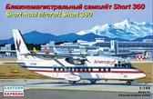 Ближнемагистральный самолет Eagle Short-360