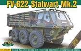 Высокомобильный плавающий тягач FV-622 Stalwart Mk.2