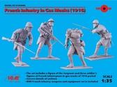 Французская пехота в противогазах, 1916 (4 фигуры)
