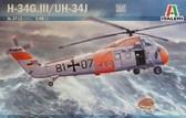 Вертолет H-34G III/UH-34J