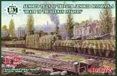 Бронированный поезд 48-й бронетанковой дивизии №1 ''Смерть немецким захватчикам''