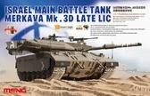 Израильский основной боевой танк Merkava Mk.3D, поздний