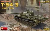 Советский средний танк T-54-3 с полным интерьером, 1951 г.