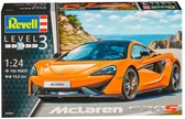 Автомобиль McLaren 570S, 1:24,