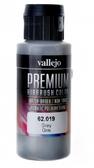 Краска акрил-полиуретановая ''Premium Color'', серый