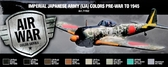 Набор красок ''Имперская японская армия'', 8 шт
