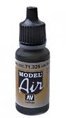 Краска акриловая ''Model Air'' IJN темно-черный, зеленый