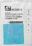 Наклейка для имитации антибликового покрытия линз для Leapard 2 A5/A6 (Tamiya) Afv-Club 35013 основная фотография