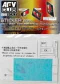 Наклейка для имитации антибликового покрытия линз для Merkava MK.IV