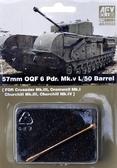 Ствол L/50 для 57-мм пушки OQF 6 Prd. Mk.V