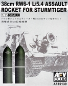 Набор деталировки для САУ Sturmtiger