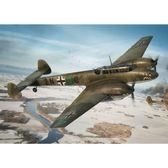 Истребитель Messerschmitt Bf 110 C/D