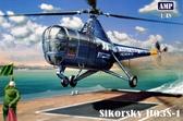 Вертолет Sikorsky H03S-1