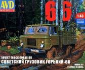 Советский грузовик Горький-66 ''Шишига'' от AVD Models