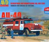 Пожарный автомобиль АЦ-40 (130), 1977 г.