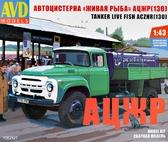 Автоцистерна ''Живая Рыба'' АЦЖР (ЗиЛ-130)