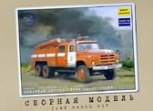 Пожарная автоцистерна АЦ-40(133ГЯ)