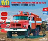Пожарная автоцистерна АЦ-40 (131), 1971 г.
