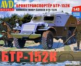 БТР-152К от AVD Models