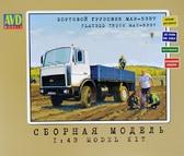 Бортовой грузовик МАЗ-5337 от AVD Models