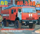 Пожарная автоцистерна АЦ-3-40 (43502)