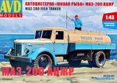 Автоцистерна ''Живая Рыба'' МАЗ-200 АЦЖР