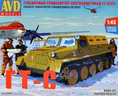 Гусеничный транспортер-снегоболотоход ГТ-С (47), 1954 г.