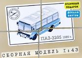 Автобус ПАЗ-3205, 1989 г. от AVD Models