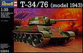 Танк T-34/76 образца 1943 г.