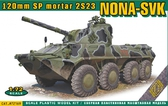 120-мм батальонное самоходное артиллерийское орудие 2С23 ''Нона-СВК''