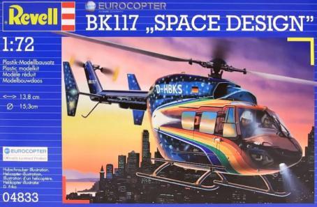 Вертолет BK 117 'Space Design