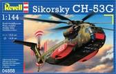 Вертолет Sikorsky CH-53G