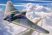 Экспериментальный самолет Horten Go-229