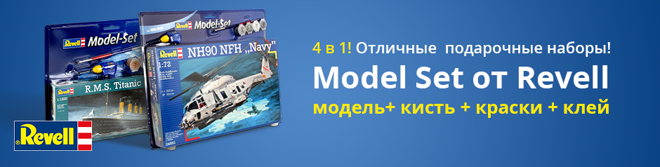 Купить Set в Киеве, в Украине